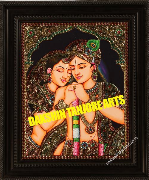Lover Krishna