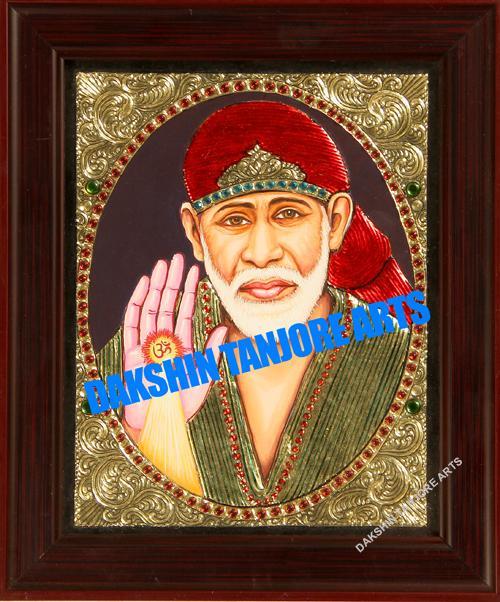 Guru Sai Baba Painting